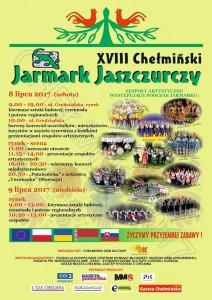 Програма фестивалю 2017